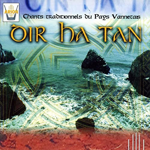 Chants traditionnels du pays Vannetais - Volume 1