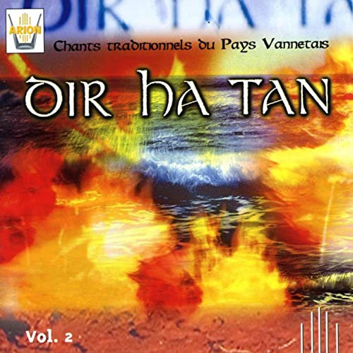 Chants traditionnels du pays Vannetais - Volume 2