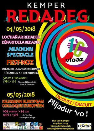 festival 4 mai 2018